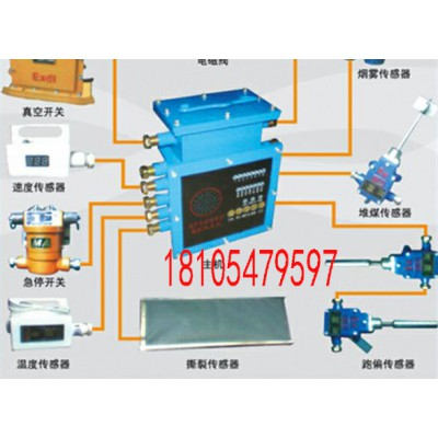 KHP煤矿用带式输送机保护装置