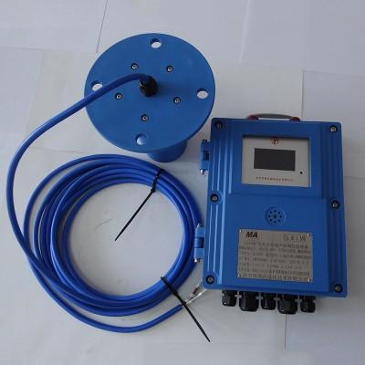 供应GUC8矿用超声波液位计液位传感器