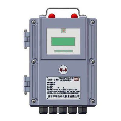 供应YHL500本安型超声波流量计矿用流量计