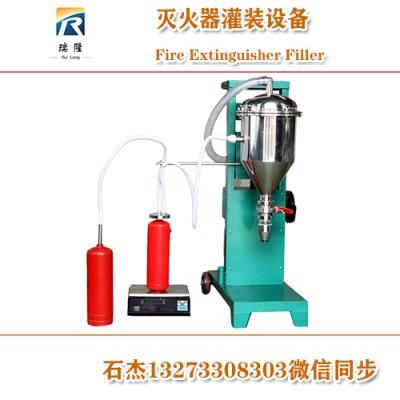 干粉灭火器氮气充装设备