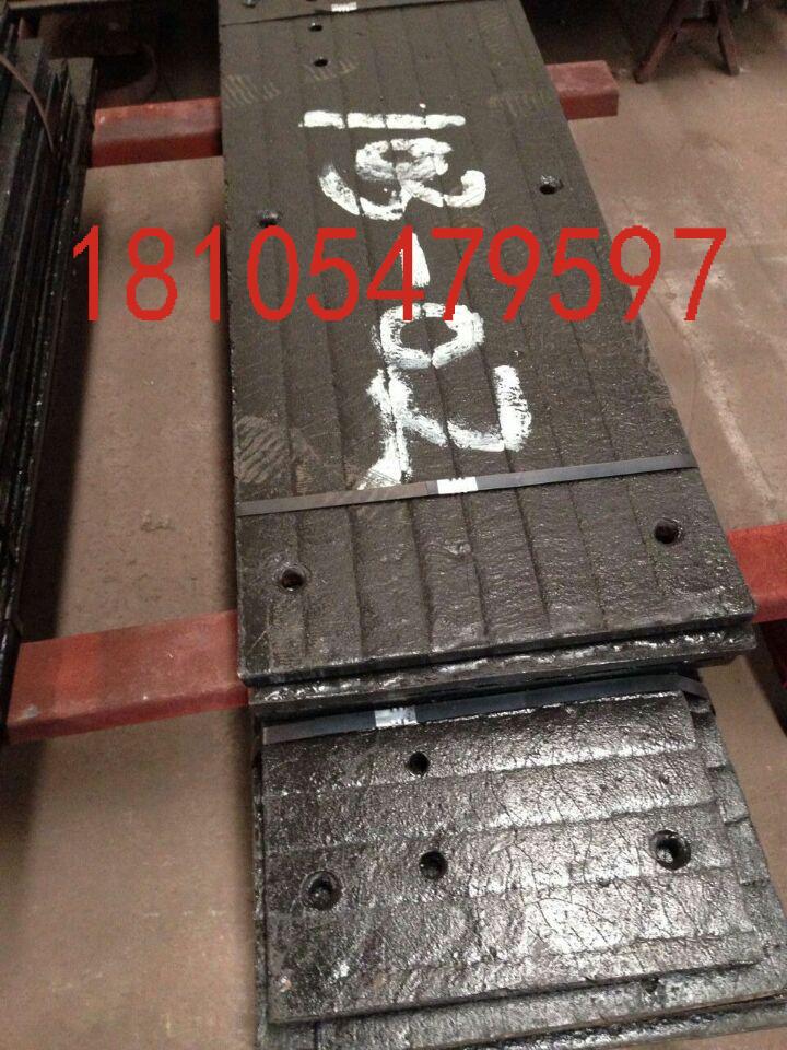 KAFX型复合耐磨钢板