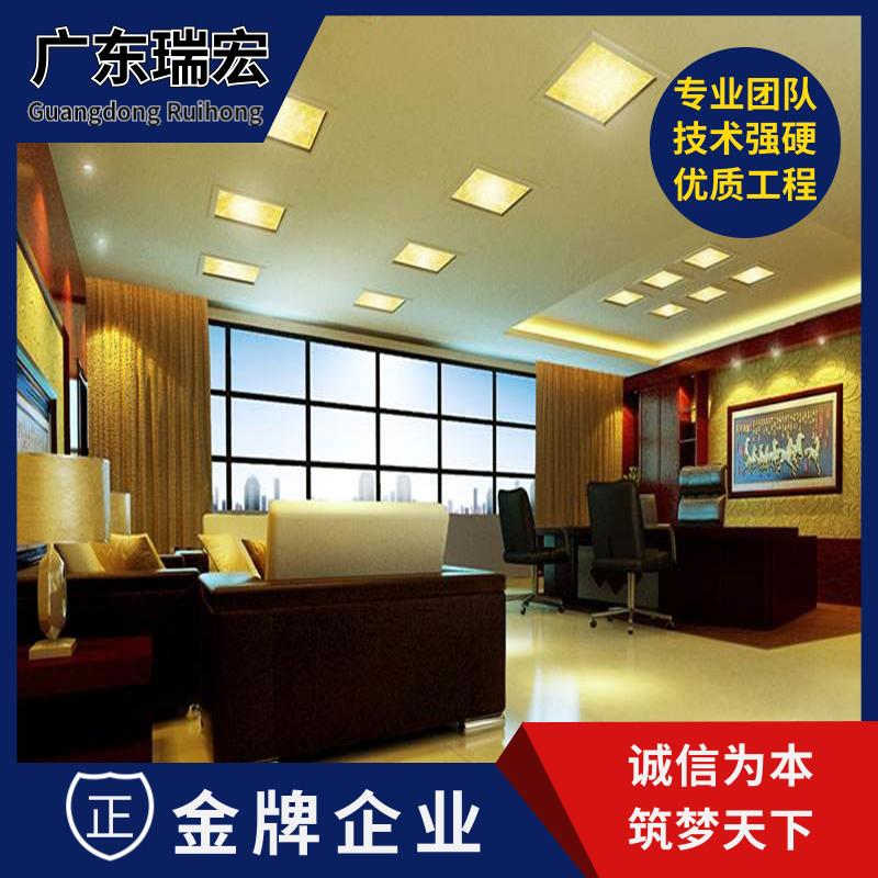 广东瑞宏工程-四会房屋装修公司,四会办公室装饰哪家好