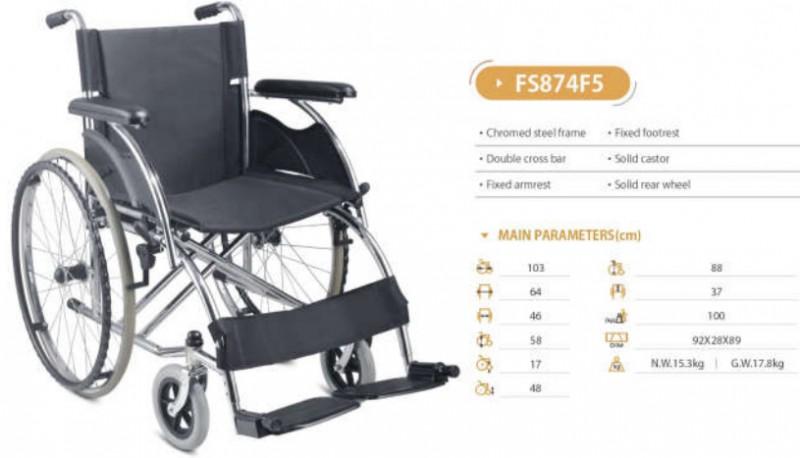 厂家直销 实心前轮 可调高脚踏板 安心舒心轮椅FS874F5