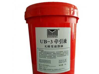 给煤机减速机用牵引液 UB-3牵引液