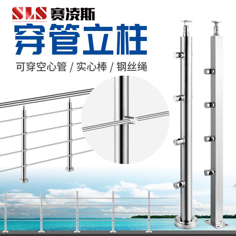 不锈钢立柱定制  304不锈钢栏杆立柱  楼梯挂玻璃立柱