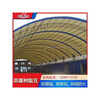 asa树脂瓦 树脂波形瓦 安徽蚌埠树脂瓦屋顶瓦用于拱形棚