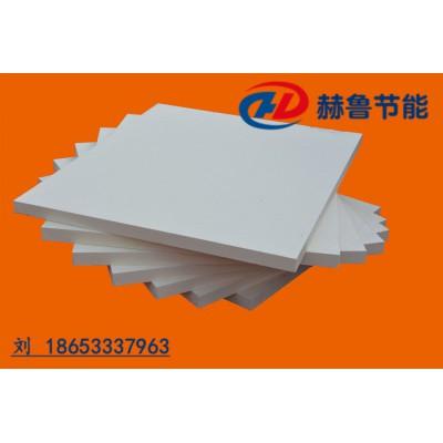 熔铝炉炉衬保温板合金熔化炉保温炉衬耐高温陶瓷纤维板