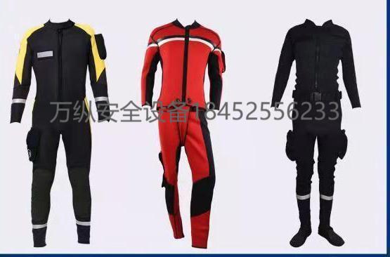 wz潜水湿式服3mm连体式防寒保暖服