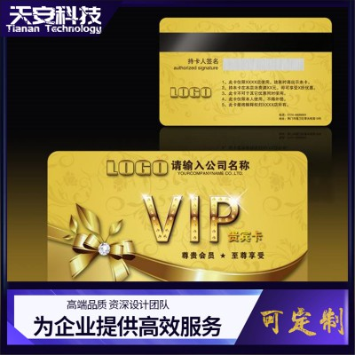 广州海珠区宣传单张印刷设计厂家生产厂家哪家好