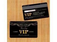 茂名茂港区餐厅会员磁条卡印刷厂家 茂名市印刷公司