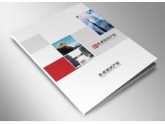 广东专业印刷厂_彩色宣传册印刷设计_海报印刷行情