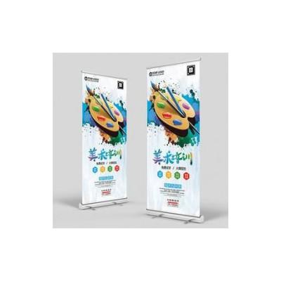 江门市台山市易拉宝、POP海报架设计印刷产品新报价