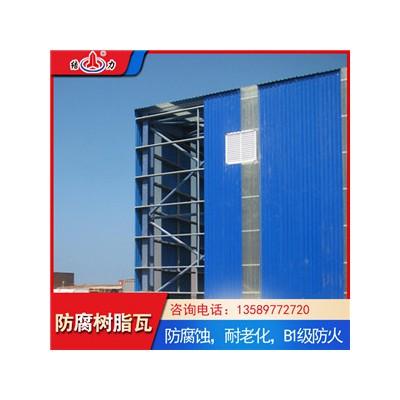 pvc瓦塑料瓦 河北廊坊屋面防腐瓦 墙体pvc板抵御恶劣环境