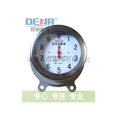 JS-8避雷器计数器,避雷器放电计数器原理