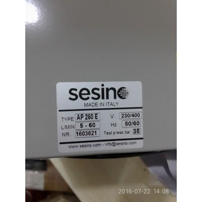 意大利Sesino冷却器