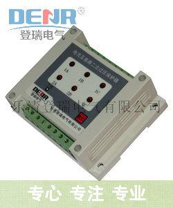 HDCB-3,HDCB-4,HDCB-6 接线原理 作用