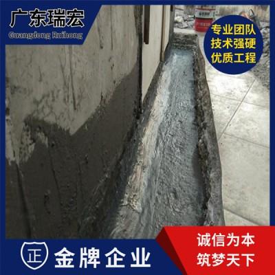 陆丰厂房防水堵漏哪家好—广东瑞宏欢迎您