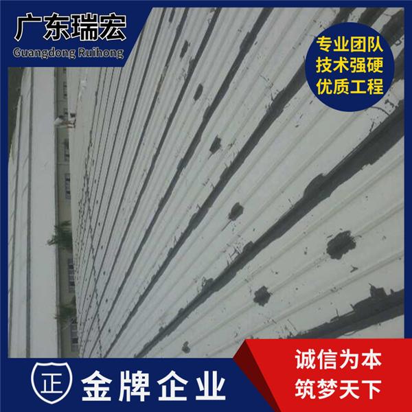 惠州惠阳区屋面漏水维修防水补漏哪家好—广东瑞宏