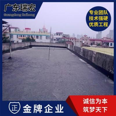 广州市增城窗台防水补漏施工报价-广东瑞宏