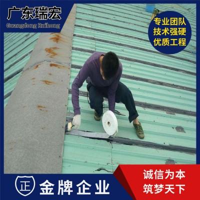 广州市从化外墙防水补漏公司哪家好