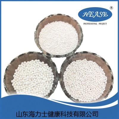 硅藻纯颗粒/白色除尘颗粒/空气净化颗粒