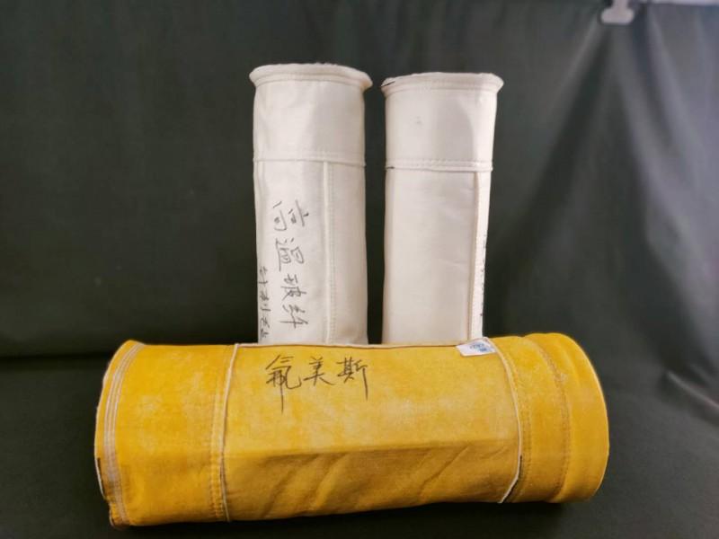 定制耐高温 除尘布袋骨架滤袋PPS+PTFE 过滤除尘器集尘