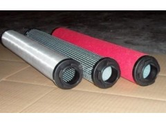 SLAF-20HC滤芯SLAF-150HC滤芯
