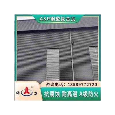 金属耐腐板 山东枣庄PSP彩钢板 厂房防腐瓦耐老化