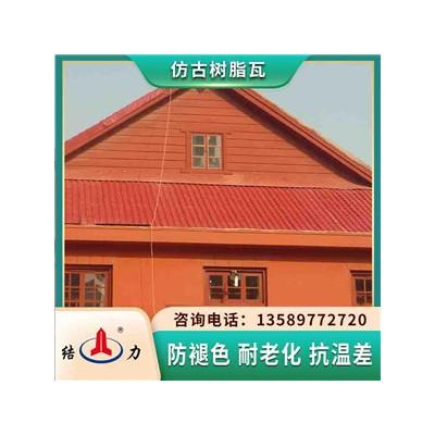 塑料隔热瓦 合成树脂瓦 别墅房顶瓦种类齐全
